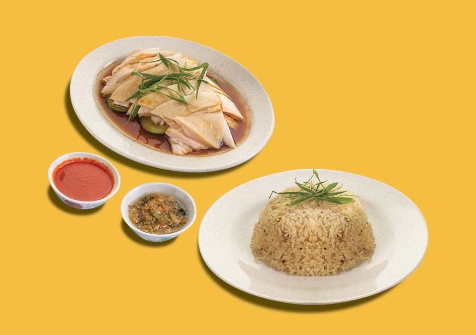 Single Set – Hainanese Chicken Rice